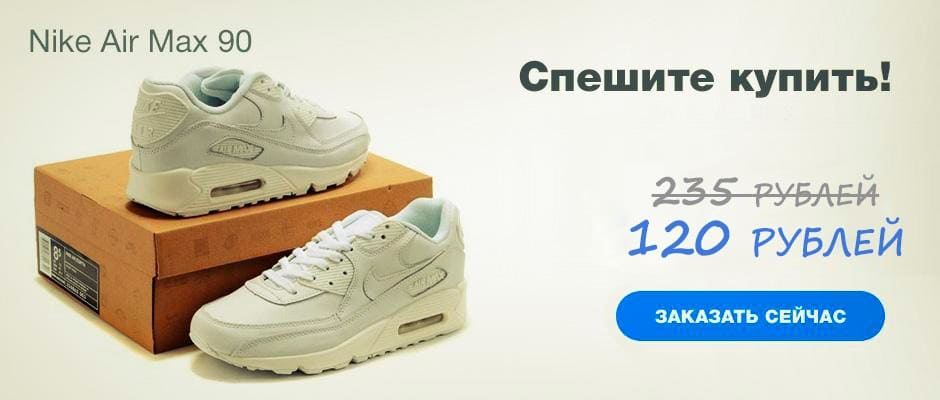 Изображение кроссовок index.php?dispatch=products.view&product_id=